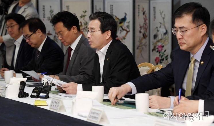 [포토] 김용범 차관, 모두발언