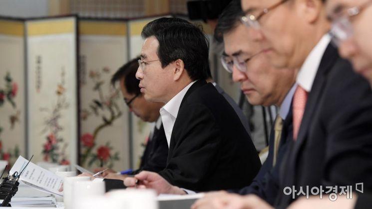 [포토] 발언하는 김용범 기재 1차관