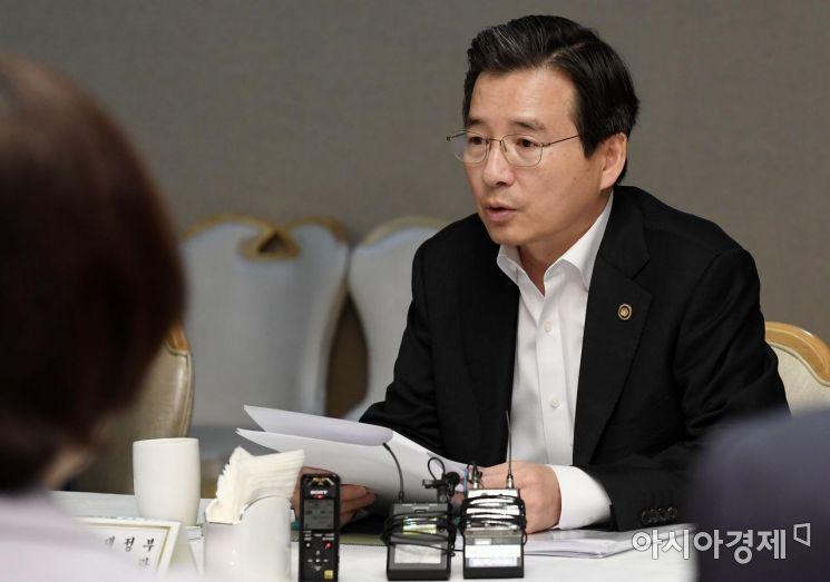 [포토] 모두발언하는 김용범 차관