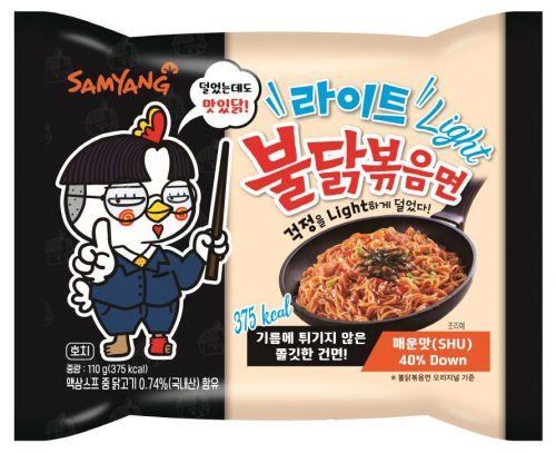 불닭볶음면도 건면으로 즐긴다…삼양식품, '라이트 불닭볶음면' 출시