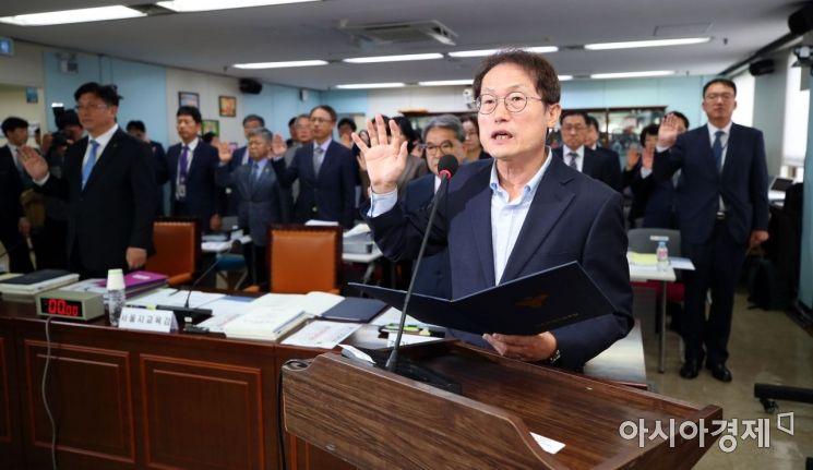 [포토]선서하는 조희연 서울시교육감