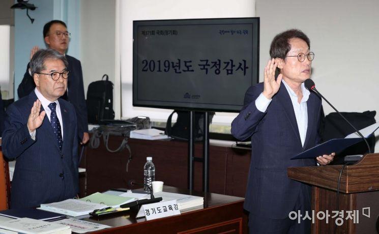 [포토]선서하는 조희연·이재정