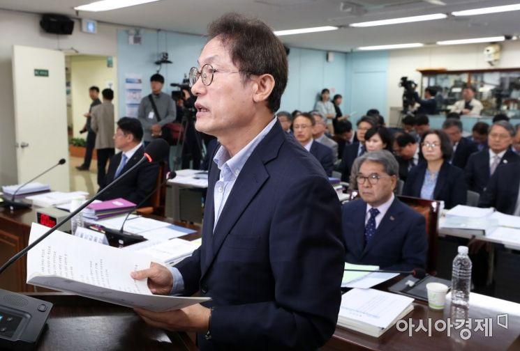 [포토]조희연 서울시교육감 업무보고