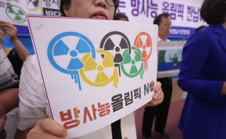 탈핵경남시민행동 회원들이 지난 8월 경남도청 기자실에서 '일본 방사능 올림픽 반납하라'를 주제로 기자회견을 열고 2020 도쿄 올림픽 개최지 변경을 촉구하고 있다.[이미지출처=연합뉴스]