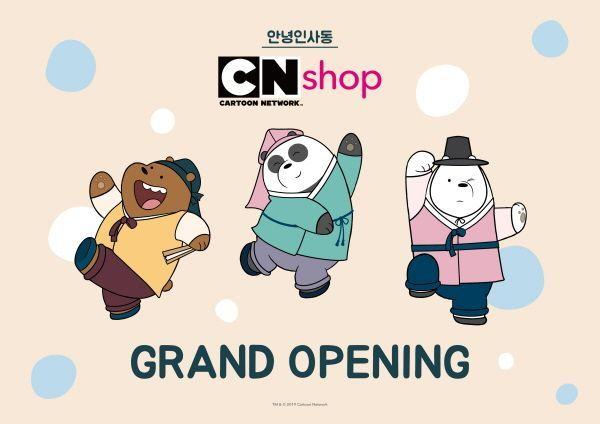YBM B&C가 관광 명소 인사동에 새롭게 들어선 문화복합몰인 '안녕인사동'에 '카툰네트워크 샵(CNshop)'을 열었다.