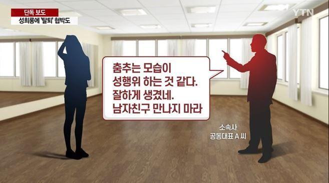 사진=YTN 뉴스 방송화면 캡처
