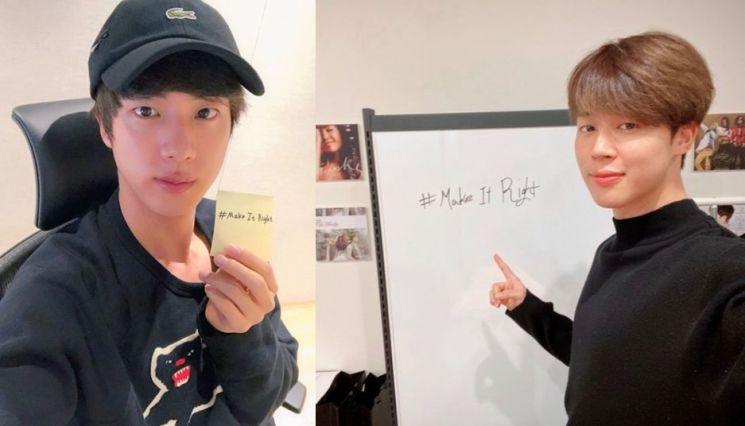 방탄소년단 진, 지민/사진=방탄소년단 트위터