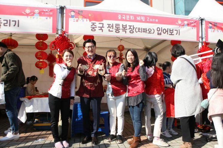 '강동 글로벌 문화체험축제' 개최