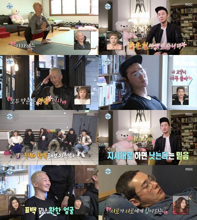MBC '나 혼자 산다' 이성우와 허지웅 / 사진=MBC 방송 캡처
