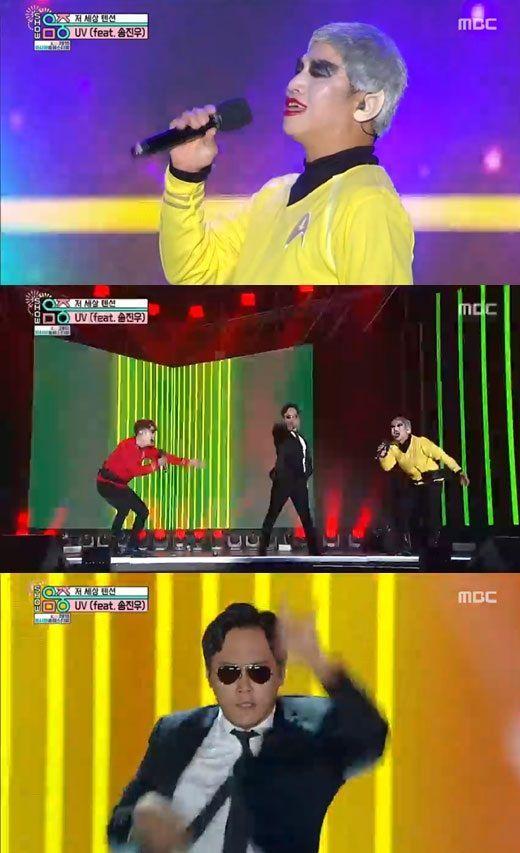 MBC '쇼! 음악중심' 가수 유브이 / 사진=MBC 방송 캡처