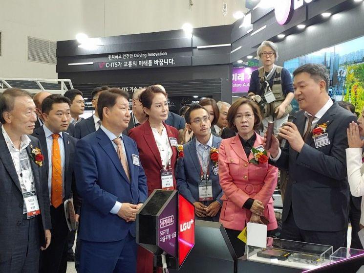 LG유플러스, 대구 국제 미래자동차 엑스포서 '혁신상' 수상