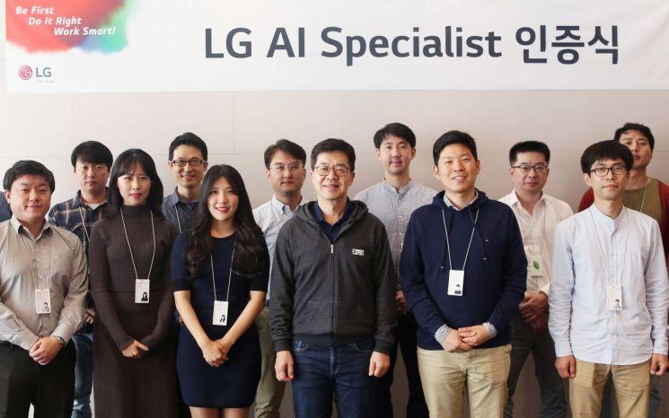 LG전자는 지난 4월부터 미국 카네기멜론대학교, 캐나다 토론토대학교와 협업해 '인공지능 전문가(AI Specialist)'를 육성하기 위한 교육 및 인증 프로그램을 진행해 올해 총 12명의 인공지능 전문가를 선발했다. 박일평 LG전자 CTO 사장(앞줄 왼쪽에서 네번째)이 선발된 인공지능 전문가들과 기념촬영을 하고 있다.