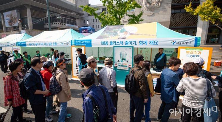 [포토]1회용 플라스틱 줄이기 운동 동참하는 시민들