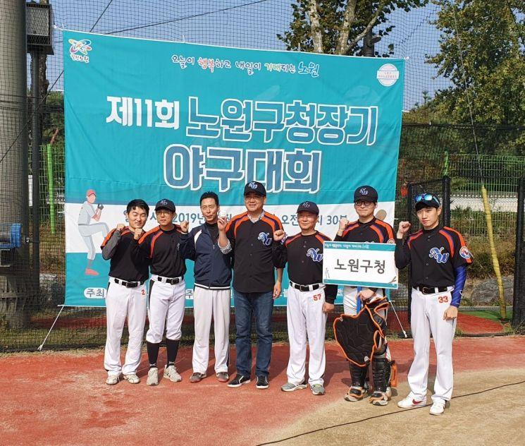 [포토]오승록 노원구청장, 제11회 노원구청장기 야구대회격려