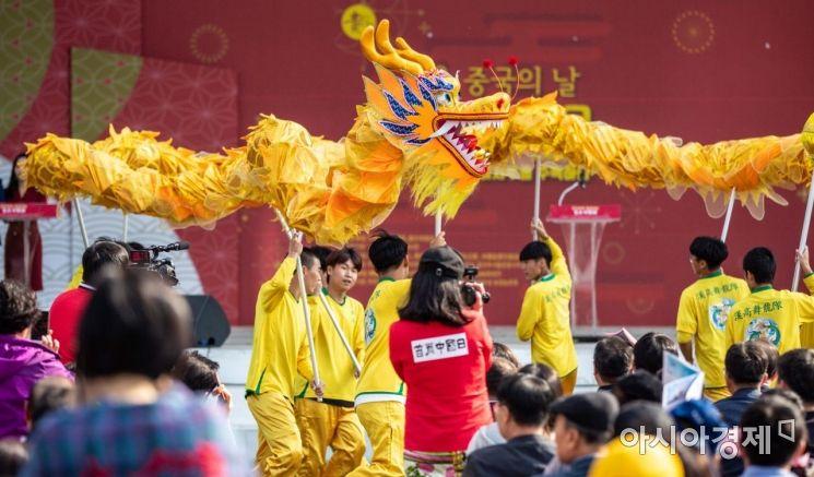 [포토]서울-중국의 날 개막공연