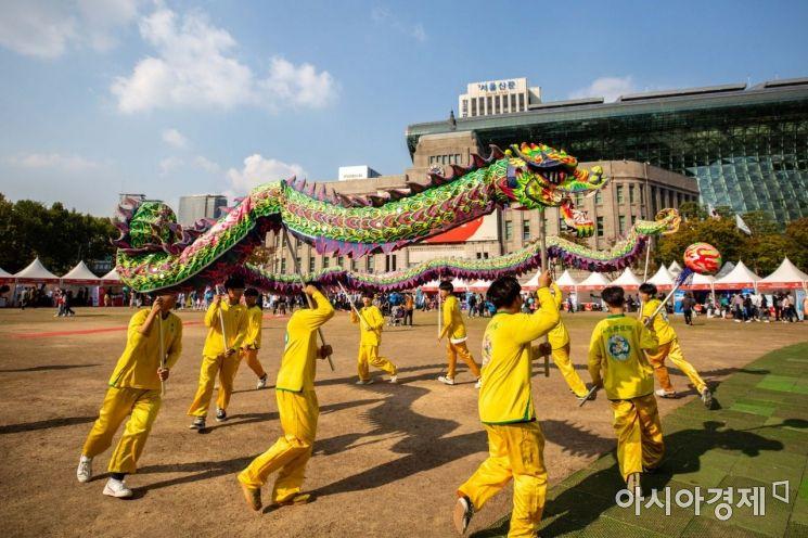 [포토]제7회 서울-중국의날 개막