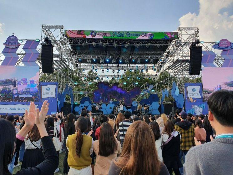 신한카드는19~20일 이틀 간 서울 올림픽공원에서 열린 '그랜드 민트 페스티벌 2019'에 메인 후원사로 참여했다고 20일 밝혔다. 사진=신한카드