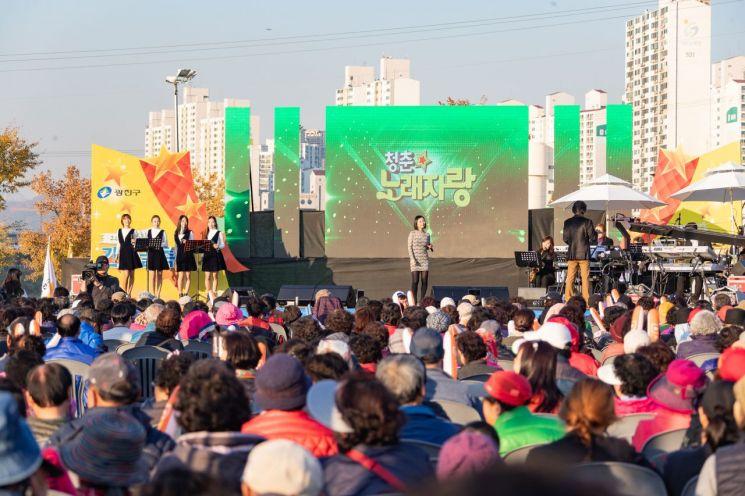 광진구민 즐기는 '간뎃골 축제' 개최