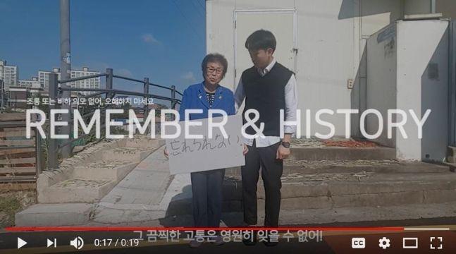 윤동현 씨가 제작해 유튜브에 띄운 유니클로 패러디 동영상 중 한 장면./사진=유튜브 캡처