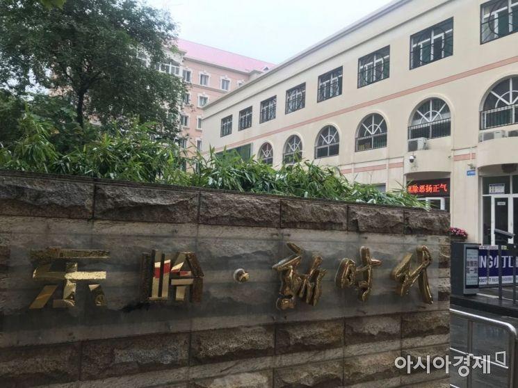 """[르포]중국 중서부 최고 부자마을 둥링촌…""""모든 주민이 기업의 주주"""""""