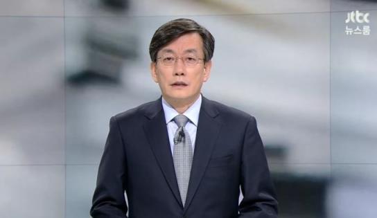 손석희 JTBC 앵커.사진=JTBC