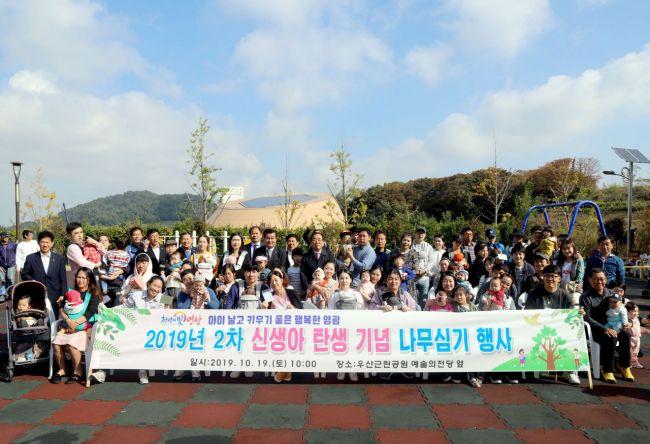 영광군 '제2차 신생아 탄생기념 나무심기 행사' 성료