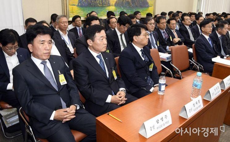 [포토] 국정감사 출석한 함영주 하나금융 부회장