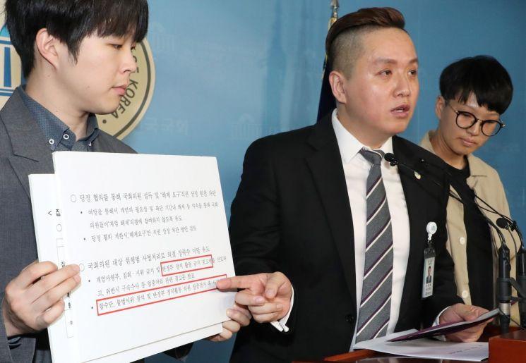 군인권센터 임태훈 소장(오른쪽 두번째)이 21일 오후 국회 정론관에서 '계엄령 문건 원본, 현 시국 관련 대비계획 폭로' 기자회견을 하고 있다. (사진=연합뉴스)