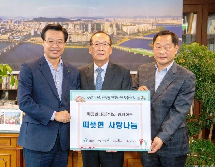 깨끗한나라, 용산복지재단에 1260만원 상당 물품 기부