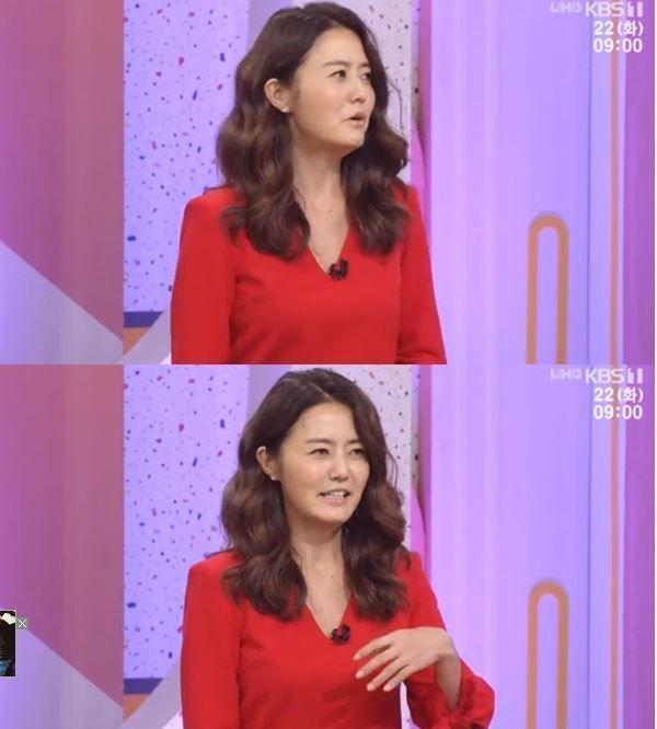 손미나 / 사진=KBS1 '아침마당' 방송화면 캡처