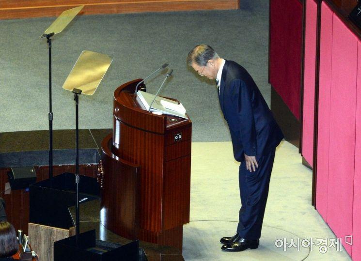 [포토] 공손히 인사하는 문재인 대통령