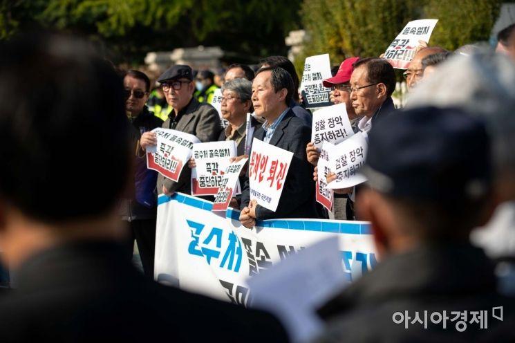 [포토]문재인 대통령 퇴진 촉구하는 전국교수모임