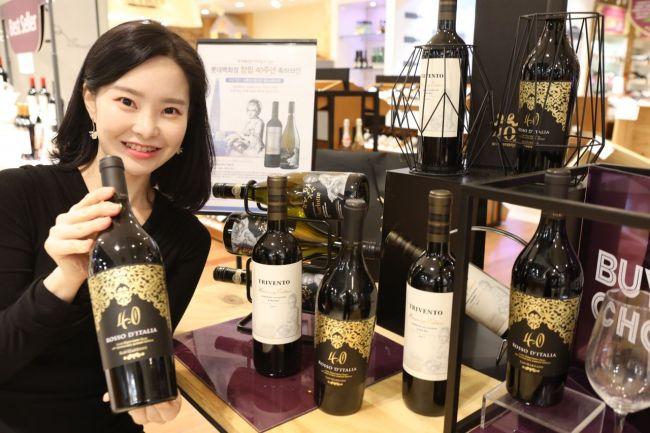 롯데百 광주, 창립 40주년 기념 월드 와인 수퍼쇼 개최