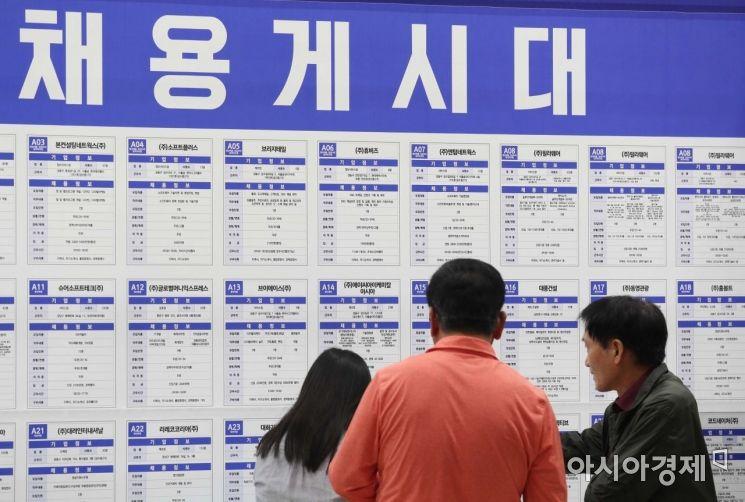 [포토]성동 희망 일자리 박람회 찾은 구직자들
