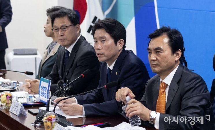 [포토] 모두 발언하는 이인영 원내대표