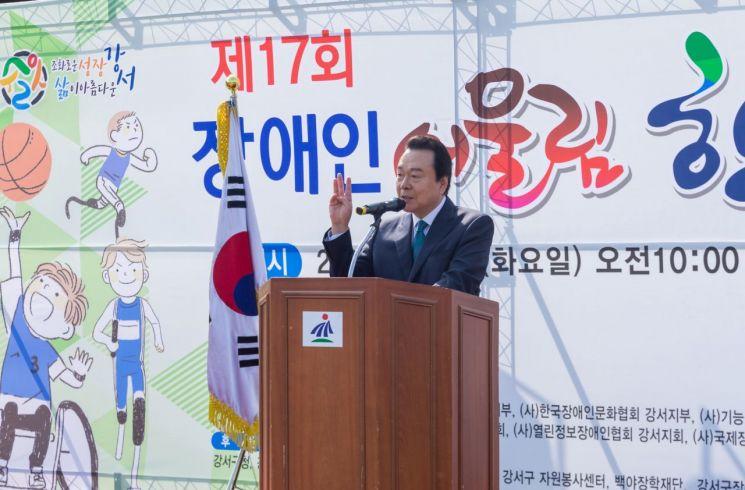 [포토]노현송 강서구청장, 장애인어울림한마당 참석