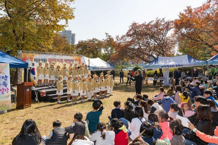 '가을을 노래하다'!...제24회 광진가족 백일장 개최