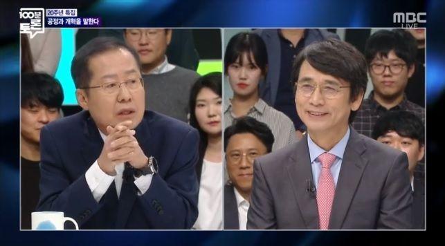 홍준표 전 자유한국당 대표(좌), 유시민 노무현 재단 이사장(우)/사진=MBC 20주년 '100분토론' 방송 캡처