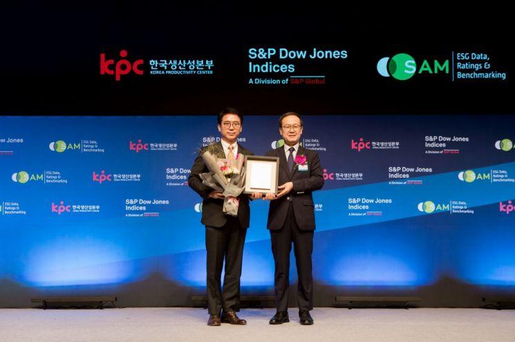 S-OIL, 국내 정유사 최초로 10년 연속 DJSI(다우존스 지속가능경영) 선정