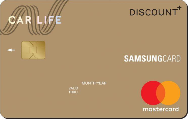 키라이프 삼성카드.