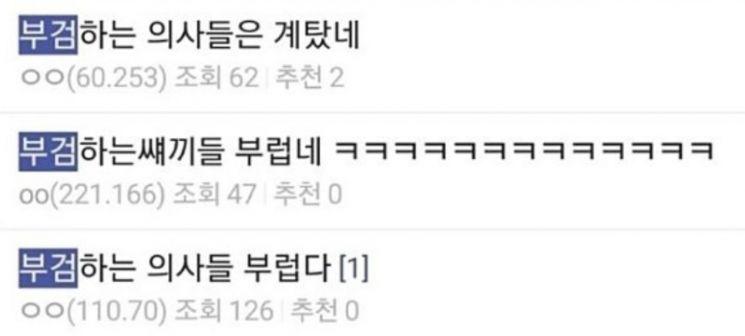 [단독]혐오악플 차단·삭제...설리法 금주 중 발의