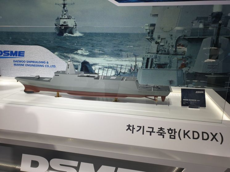MADEX 2019 '미니 이지스함' KDDX 수주작전