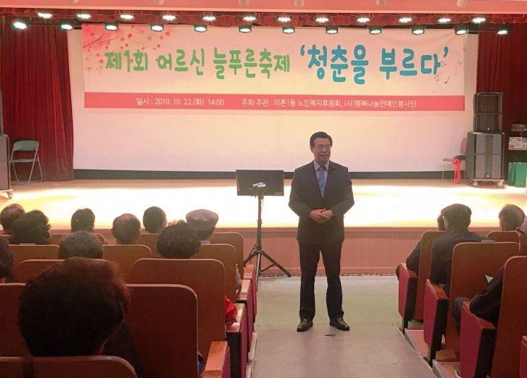 [포토]성장현 용산구청장, 이촌1동 '어르신 늘푸른 축제' 참석
