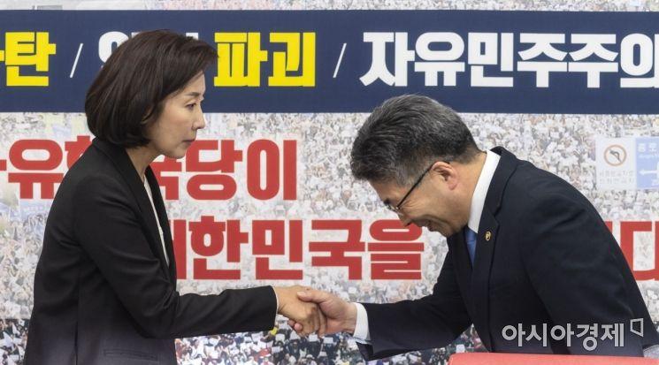 [포토] 미대사관저 월담 사건 관련 한국당 찾은 민갑룡 청장