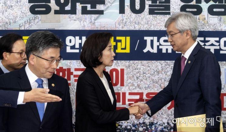 [포토] 경찰청, 미대사관저 월담 관련 자유한국당 보고