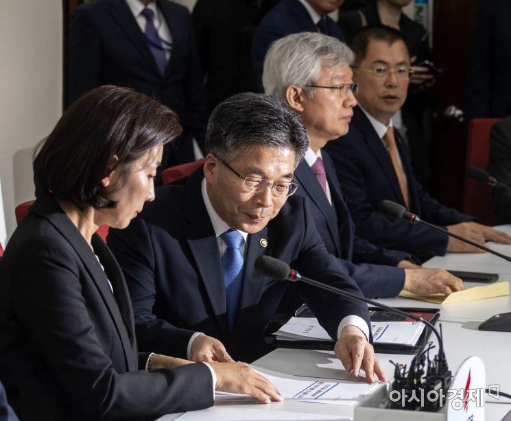 [포토] 자유한국당 찾은 민갑룡 청장