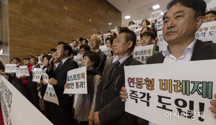 [포토] 선거제 개혁을 위한 정치권-시민사회 기자회견