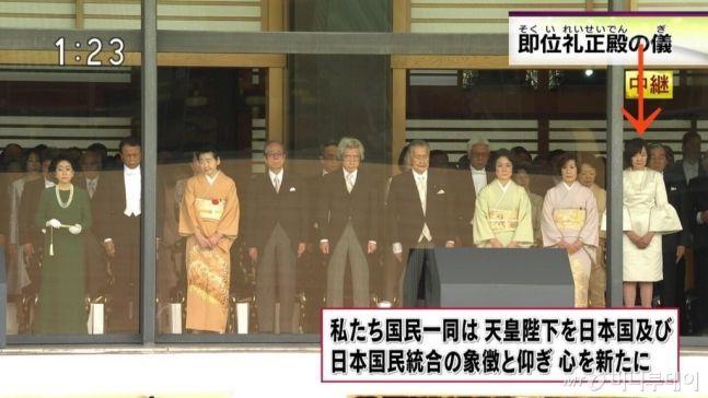 22일 일본 도쿄에서 열린 나루히토 일왕 즉위식에 참석한 아베 아키에 여사 /사진=트위터 캡처