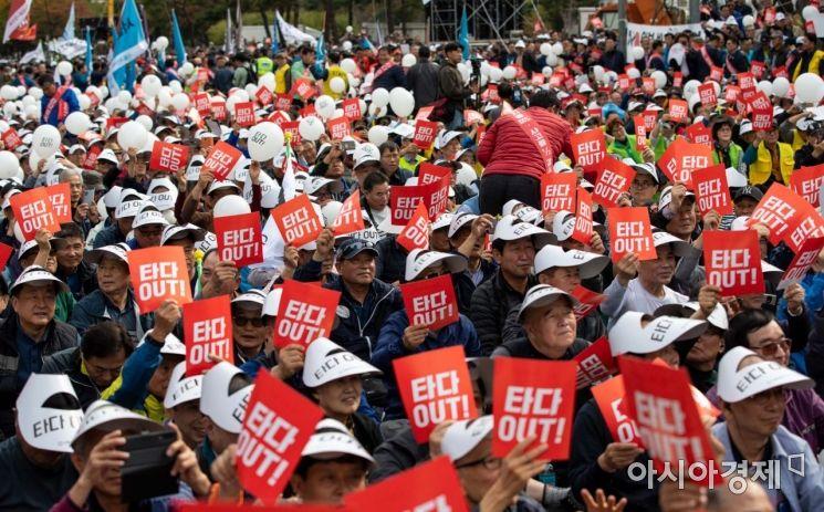 [포토]'타다 아웃' 외치는 서울개인택시조합