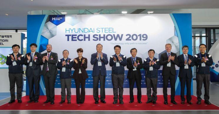 현대제철, '2019 현대제철 기술박람회' 개최